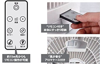 ROOMMATE TWO STYLE DC FAN 扇風機&サーキュレーター EB-RM8400S